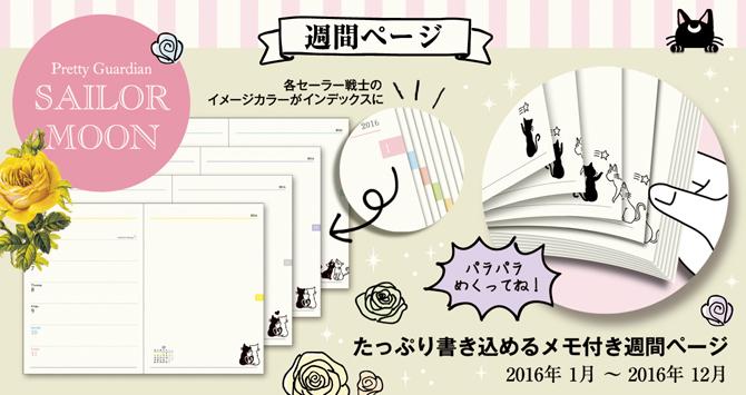makeupsbook2016_670c.jpg