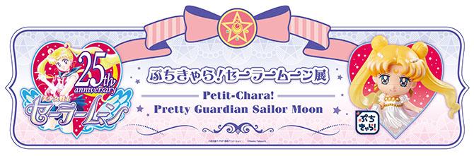 megahobi201705_moon_g_logo_ol.jpg