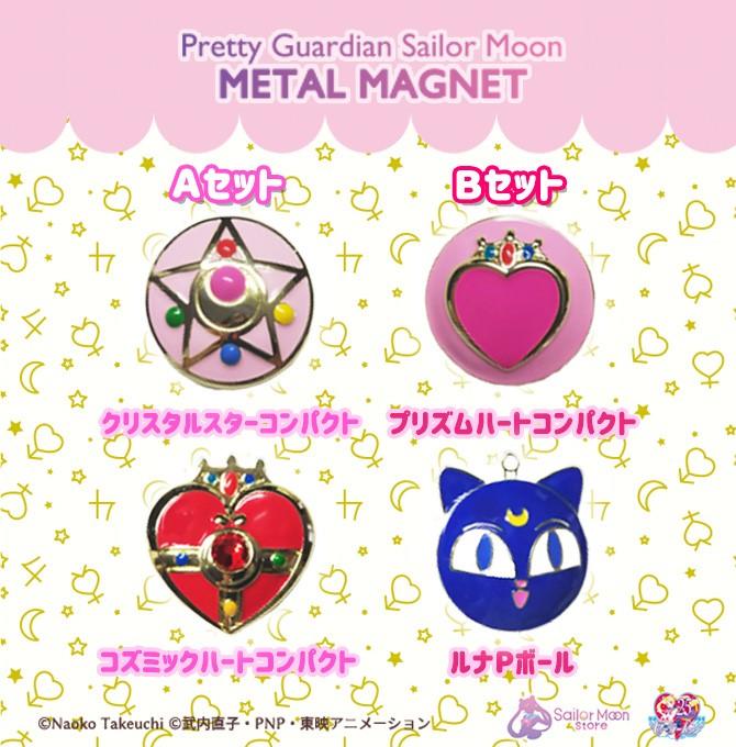 metal_0604_main.jpg