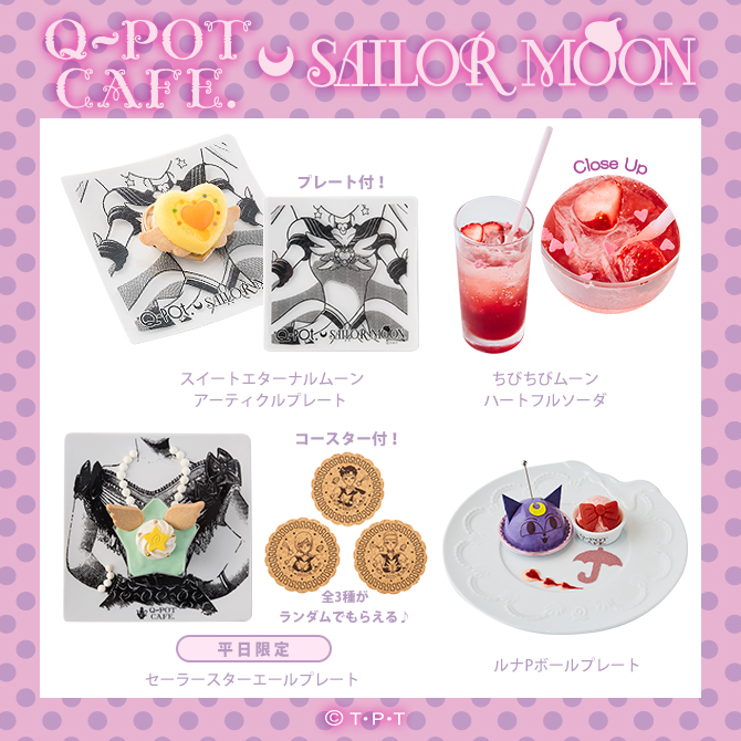 moon5_new.jpg