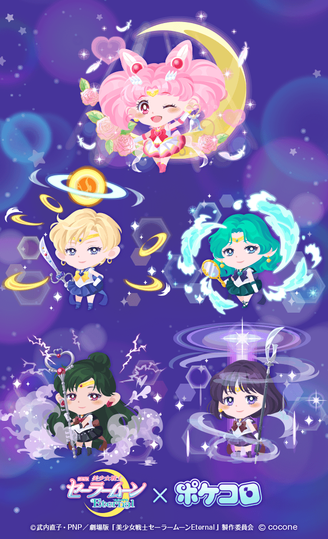 moon_chara_02.png
