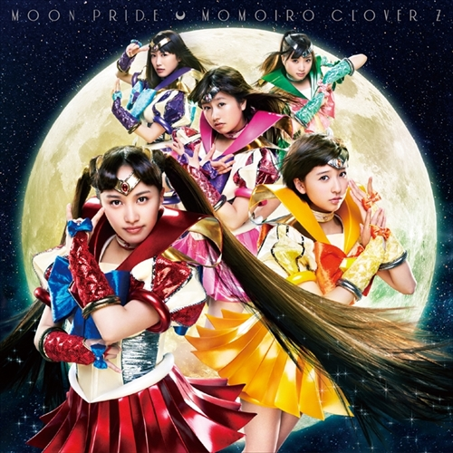 moonpride_mczver_RGB_500_s.jpg