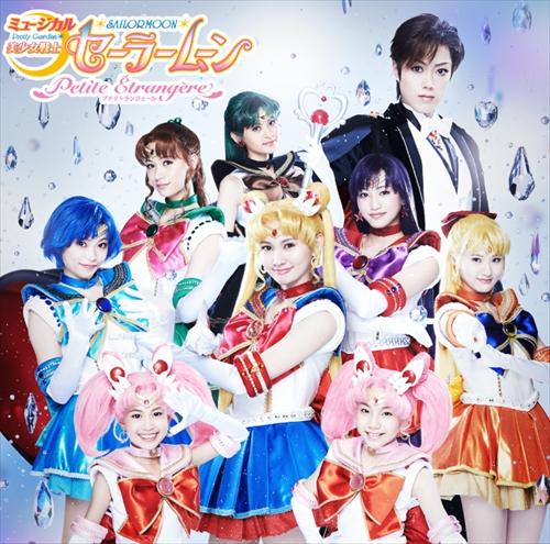 musical2_nechike_s.jpg