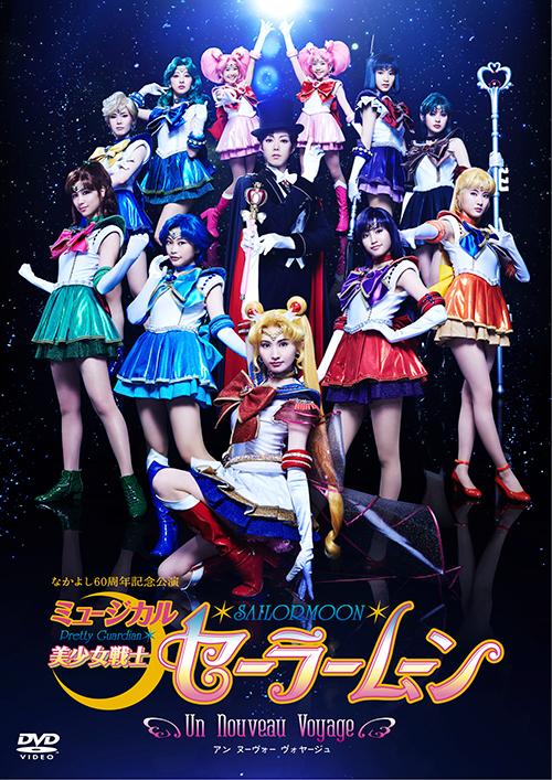 musical3dvd_500.jpg