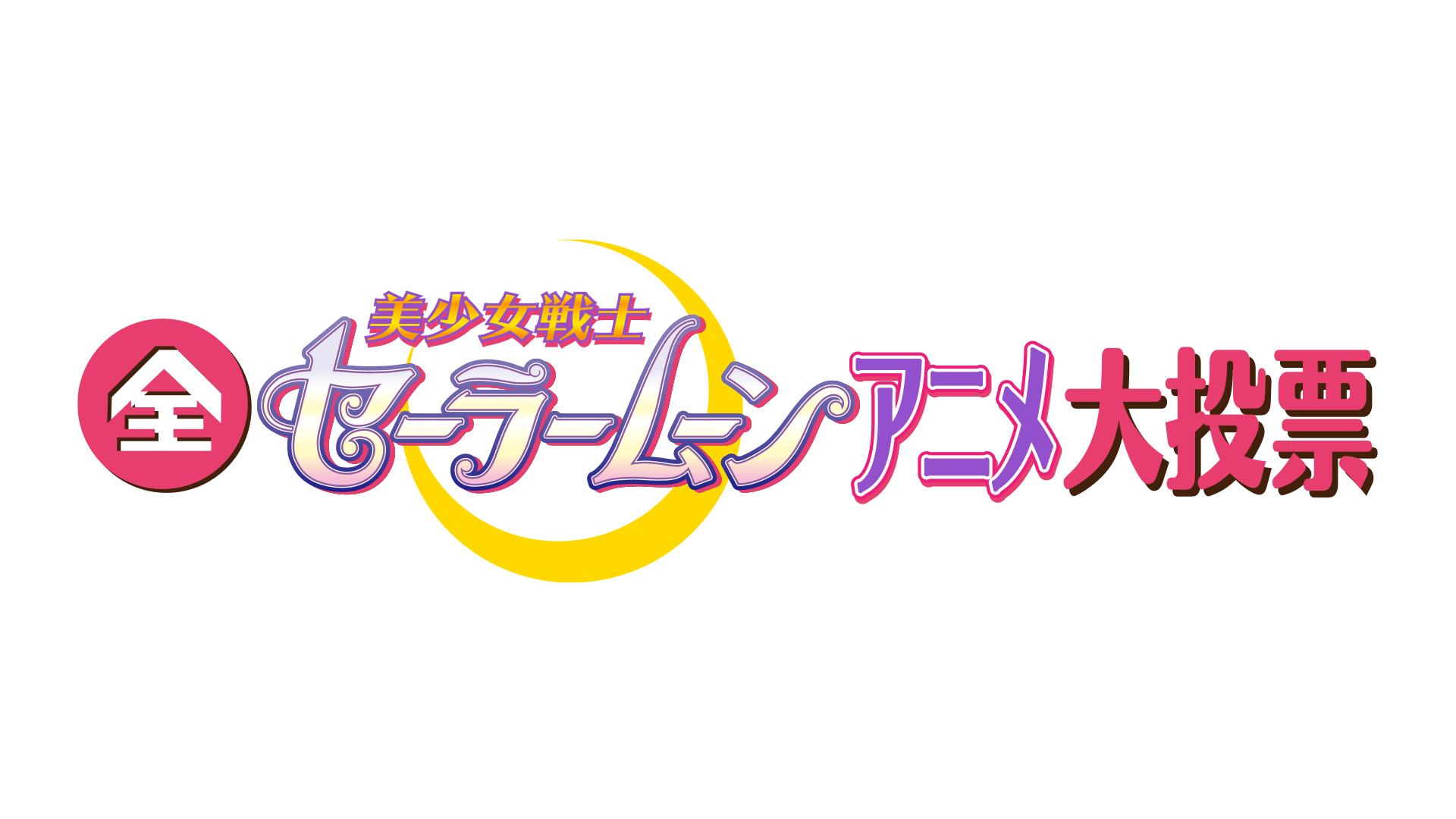 nhk_sm_logo.jpg