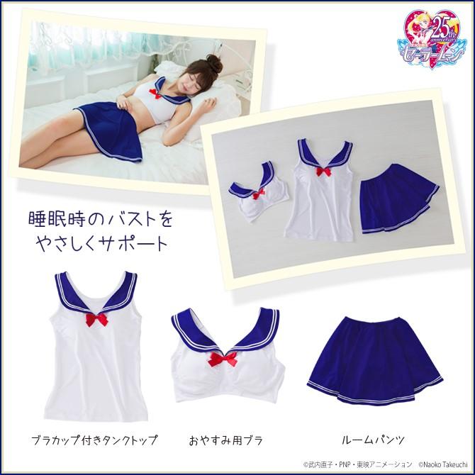 oyasumi_page670.jpg
