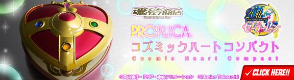 proplicacosmic151029_670banab.jpg