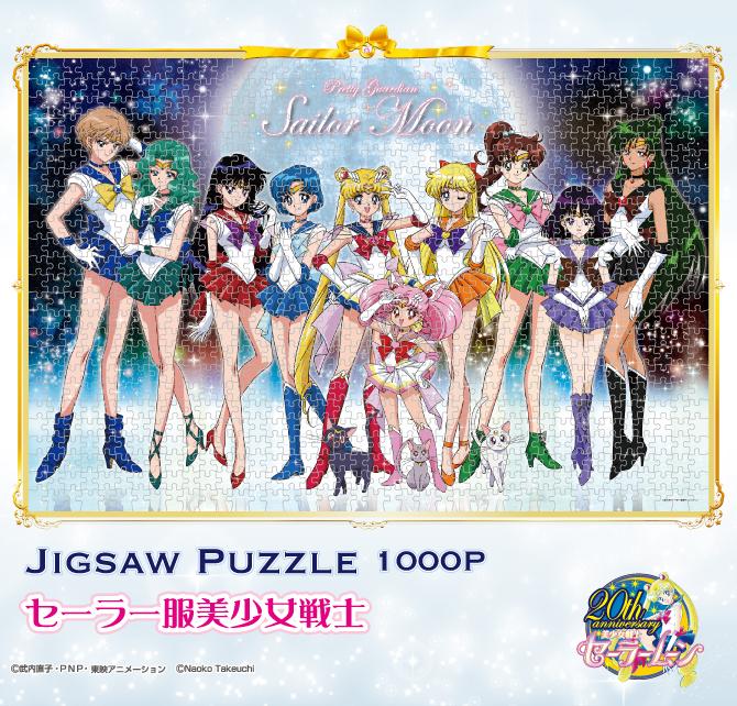 puzzle_150126_670.jpg