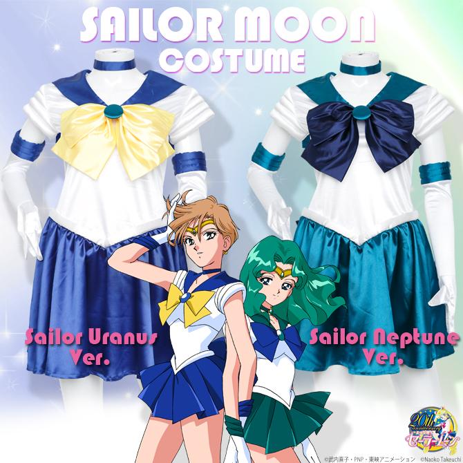 sailormoon_670_150724_02.jpg