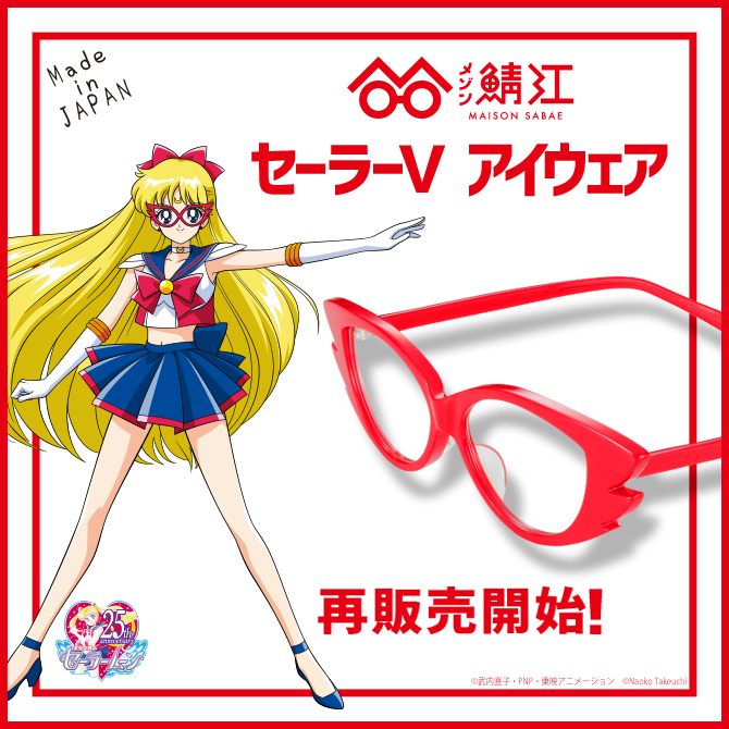 sailormoon_670_170418_02.jpg