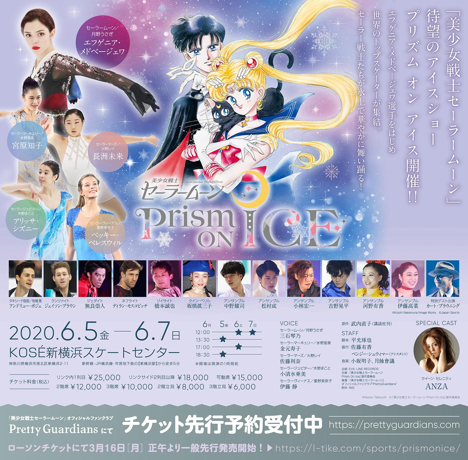 sashikae_200213_SOI_kokuchi.jpg