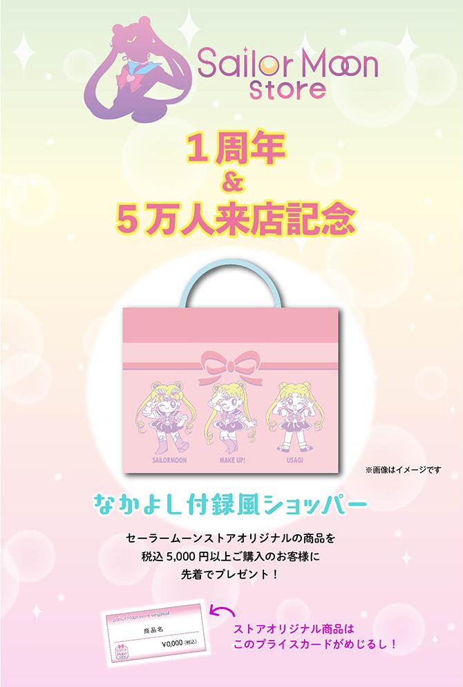 shopper_0923.jpg