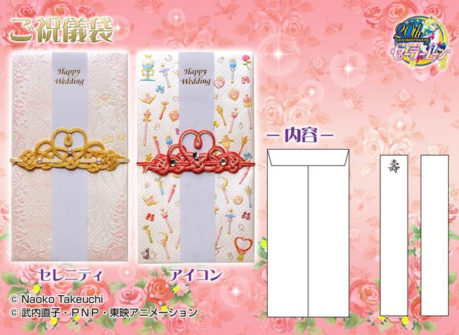 smc_10_gift_670.jpg