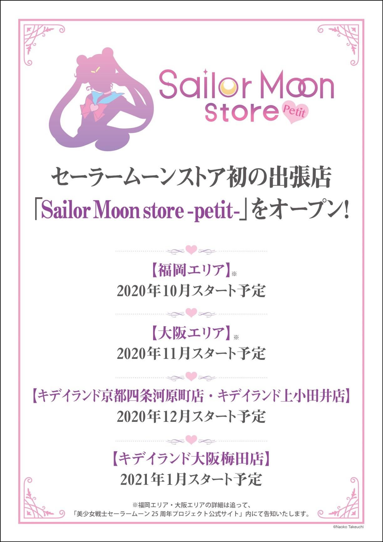 store_200630_main.jpg