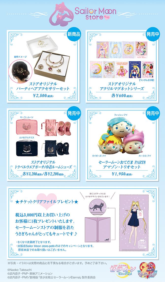 store_shinsaibashi_main2.jpg