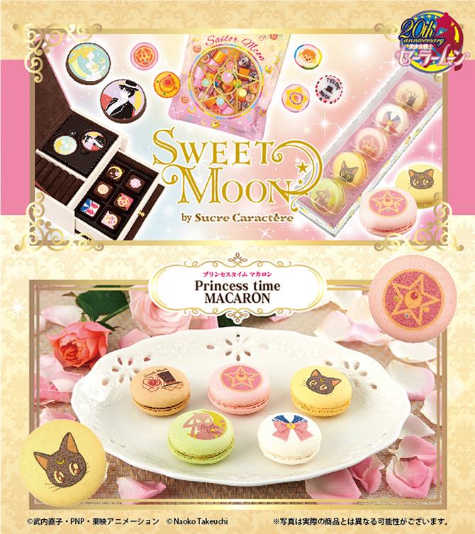 sweetmacaro_670.jpg