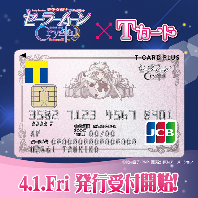 tcard2_670.jpg