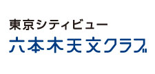 tenmonclub_bana.jpg