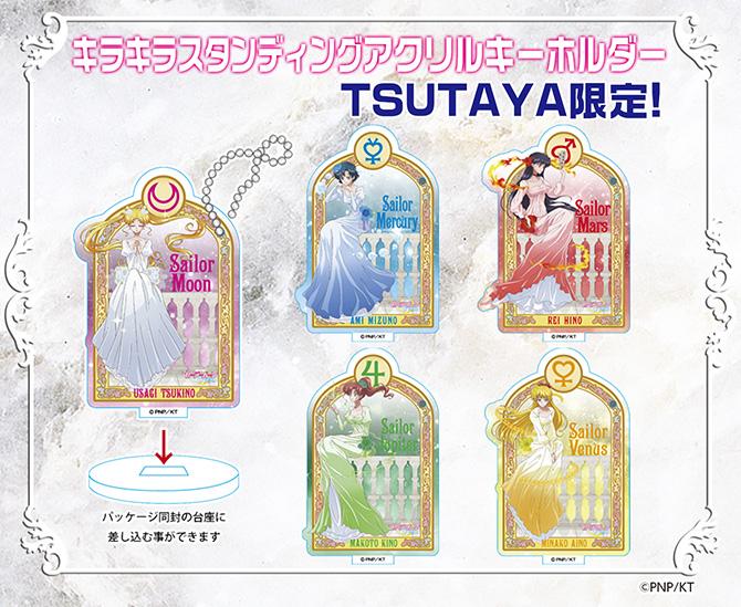 tsutaya2015_670b.jpg