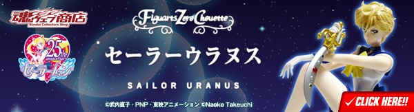 u_banner.jpg