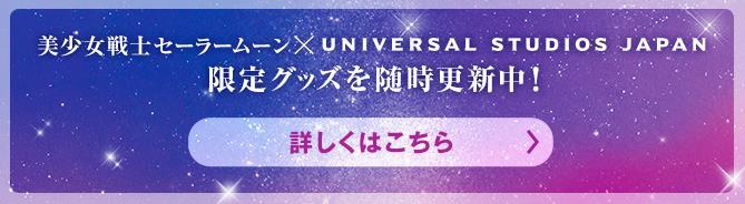 unnamed_0614_banner.jpg